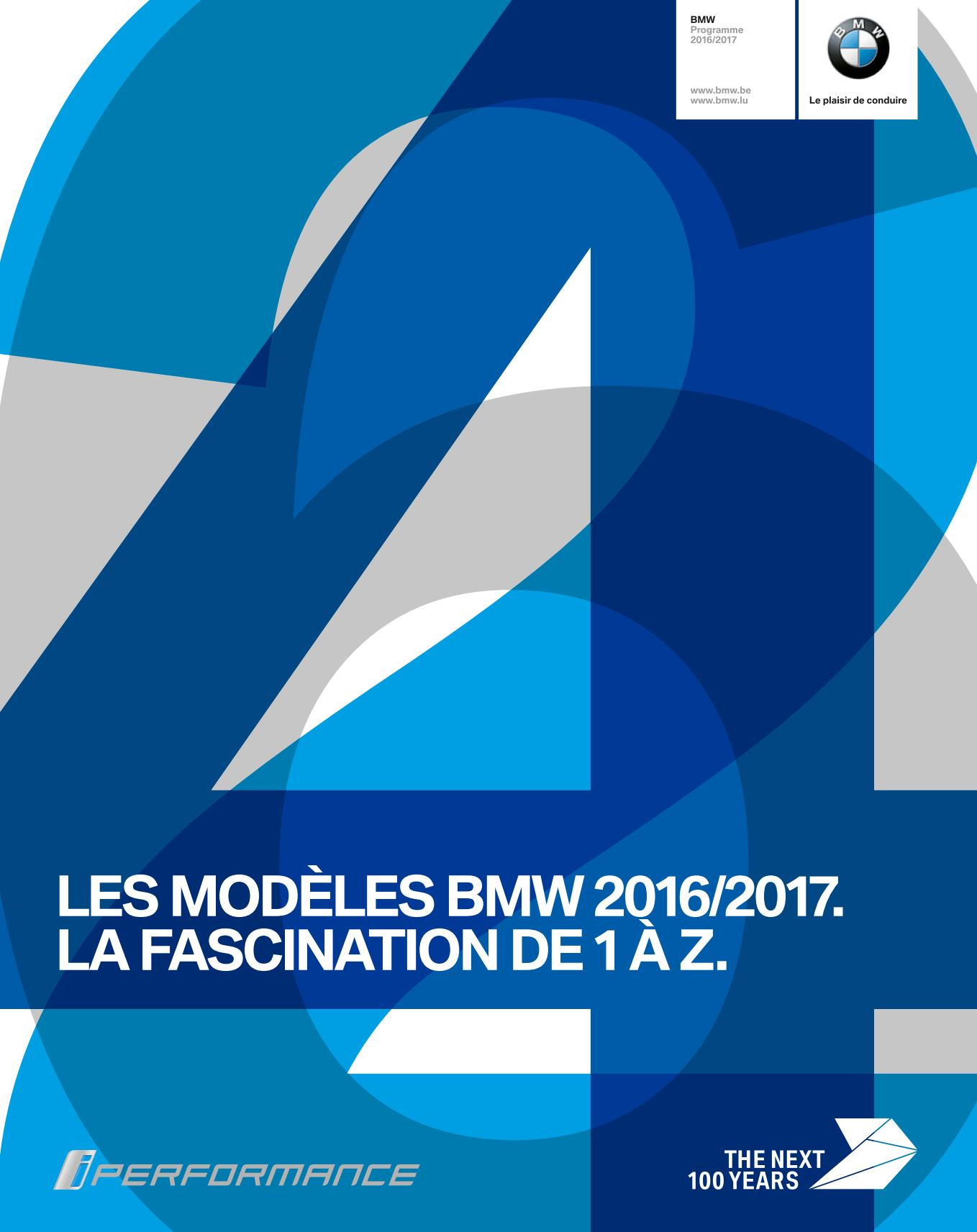 BMW Full Range 2016-2017
